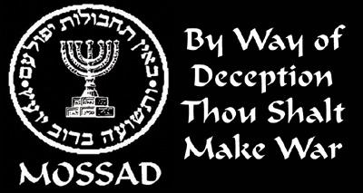 mossad_motto