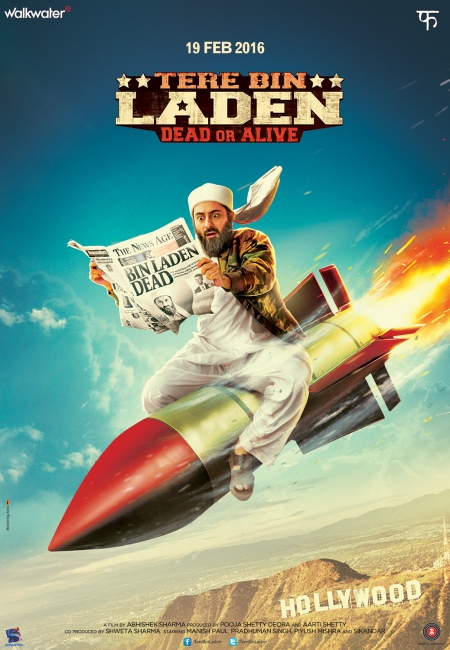 Tere-Bin-Laden-Dead-or-Alive
